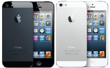 Диагностика iPhone 5 в Москве(Тестирование на наличие неисправностей)