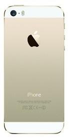 Замена крышки iPhone 5s (Задней части корпуса) в Москве